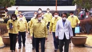 Estas son las medidas de Asia en contra del coronavirus