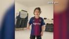 Messi reconoce el talento de un niño iraní