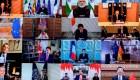 Covid-19: El G20 suspende pagos de deuda para países pobres