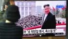 kim jong un corea del norte television en corea del sur