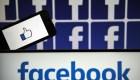 La mitad de los empleados de Facebook podría trabajar remotamente