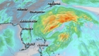 Alerta tropical al sur de la Florida
