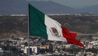 Las inversiones en México después de la pandemia
