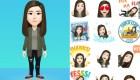 Facebook lanza función para crear avatares personalizados