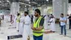 Conmemoran el fin del Ramadán en medio de la pandemia
