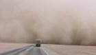 Tormenta de arena engulle a una ciudad