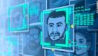 Microsoft regulará venta de tecnología de reconocimiento facial