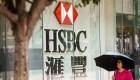 China y EE.UU. critican a HSBC
