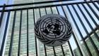 México, elegido al Consejo de Seguridad de la ONU