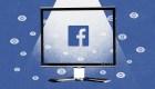 Varias marcas prometen boicotear a Facebook