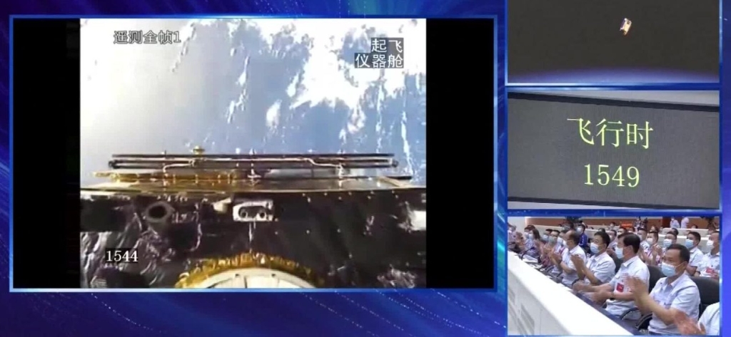 China lanza un satélite de navegación BDS