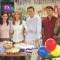 """Google: mira qué pasa si buscas a personajes de """"Friends"""""""