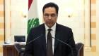 5 cosas:  Francia pide nuevo gobierno en Líbano