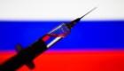 "Rusia registra la ""primera vacuna"" contra el covid-19"