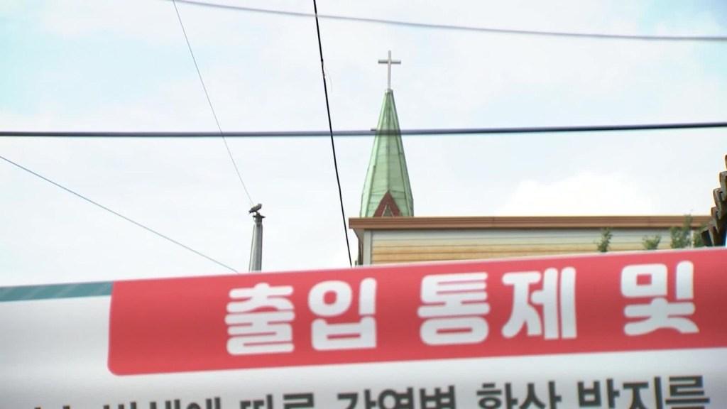 Corea del Sur: 300 contraen covid-19 tras ir a iglesia