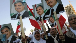 Declaran culpable a sospechoso de atentado a Hariri