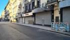 Buenos Aires reabre sus zonas comerciales
