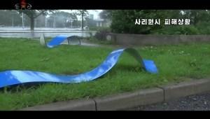 El tifón Bavi altera la programación de la televisión estatal norcoreana