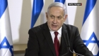 Primer ministro de Israel viajará a la Casa Blanca