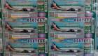 México: no venden todos los boletos de avión presidencial