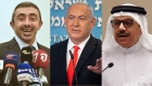 Israel firmará paz con Emiratos Árabes Unidos y Bahrain en Washington