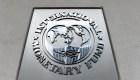 ¿Cambia el FMI su relación con Argentina?