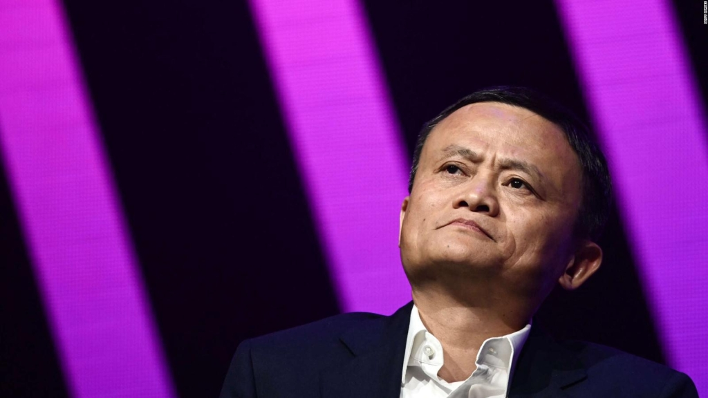 Jack Ma's Ant Group debut suspended