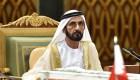 Gobernante árabe recibe vacuna contra el covid-19