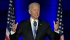 Biden: primer discurso como presidente electo de EE.UU.