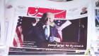 Rey de Arabia Saudita felicita a Joe Biden