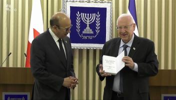 Cancilleres de Israel y Bahrein se reúnen en Jerusalén
