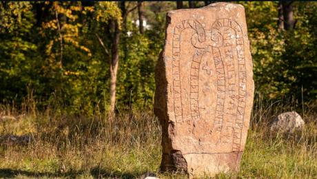 Runriket y la historia que cuenta sobre los vikingos
