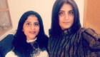 Arabia Saudita remite caso de activista a corte sobre terrorismo