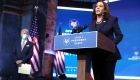 Kamala Harris resalta las cualidades humanas de Biden