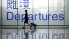 Sugieren usar pañales a asistentes de vuelo de China