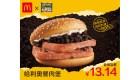McDonald's lanza hamburguesa con Oreo