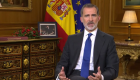 El discurso de Navidad del rey Felipe de España