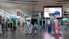 Chile toma medidas contra la nueva variante de covid-19
