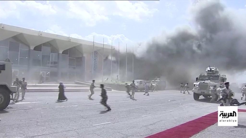 Reportan ataque en el aeropuerto de Yemen