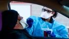 Inmunidad contra el covid-19 podría durar 5 meses