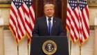Segundo juicio político contra Trump iniciaría en febrero