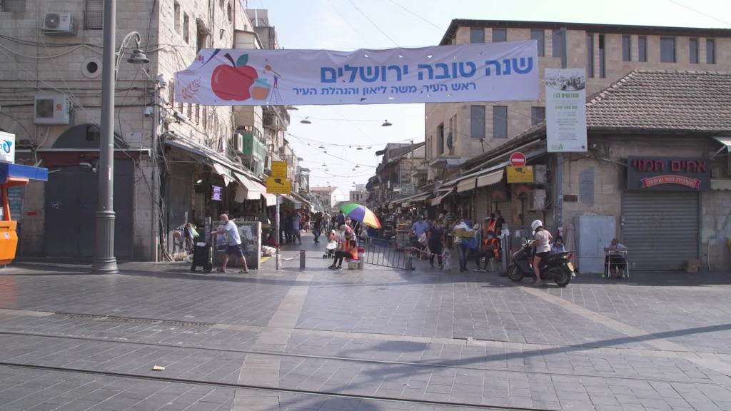 Israel announces strict confinement due to covid-19