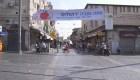 Israel anuncia confinamiento estricto por covid-19