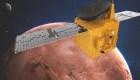 Mira la primera imagen de Marte que envía la sonda árabe