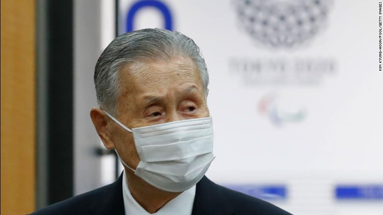 Tokio 2020 Yoshiro Mori