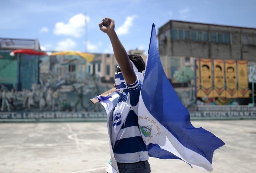 Amnistía Internacional Nicaragua