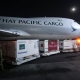 Mexico vacuna sinovac MEXICO CITY, MEXICO - FEBRUARY 27: Staff of the airport handle a container with doses of the CoronaVac Covid-19 vaccine during its arrival as part of the second shipment of the CoronaVac vaccine against Covid-19 at Mexico City International Airport on February 27, 2021 in Mexico City, Mexico. According to Mexican Authorities, a total of 10 million doses of the vaccine developed by the Chinese Sinovac biopharmaceutical company will arrive in the upcoming months. (Photo by Hector Vivas/Getty Images)