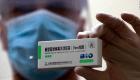 Perú recibirá el primer cargamento de vacunas de Sinopharm