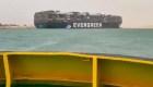 Un buque encalla y bloquea el Canal de Suez