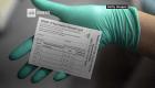 Covid-19: EE.UU. desarrolla sistema de estado de vacunación